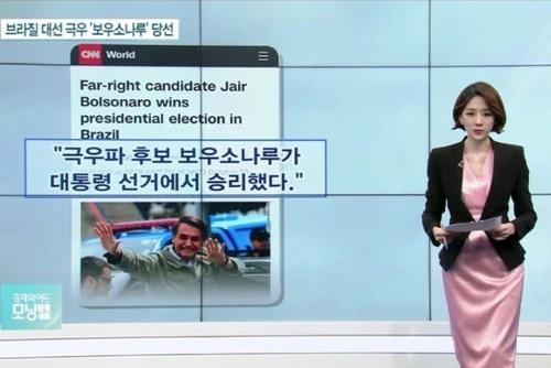 사진 SBS CNBC 경제와이드 모닝벨 캡처